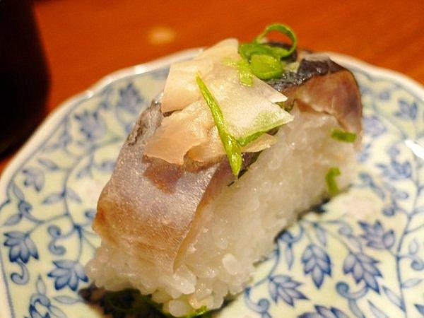 酒房京子 サンマ寿司