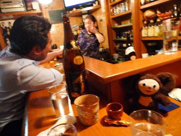 酒房京子 熊の男性