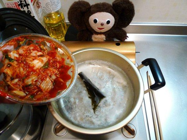 キムチ鍋の作り方(1)