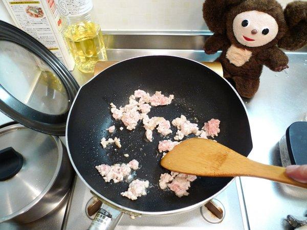 なんちゃって揚げ出し豆腐の作り方(1)