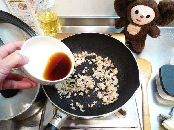 なんちゃって揚げ出し豆腐の作り方(2)