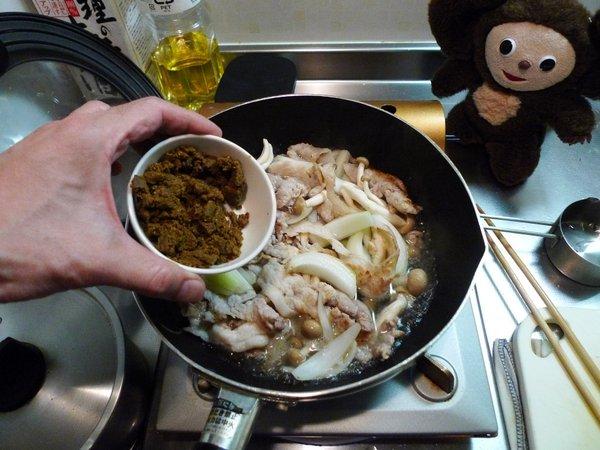 煮込まないカレーの作り方(3)