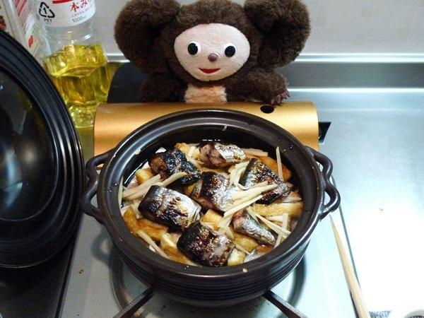サンマの炊き込みご飯の作り方(3)