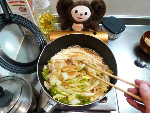 白菜と鶏肉のクッタリ煮作り方(4)