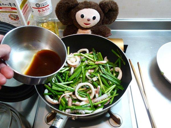 イカとニラのオイスターソース炒め作り方