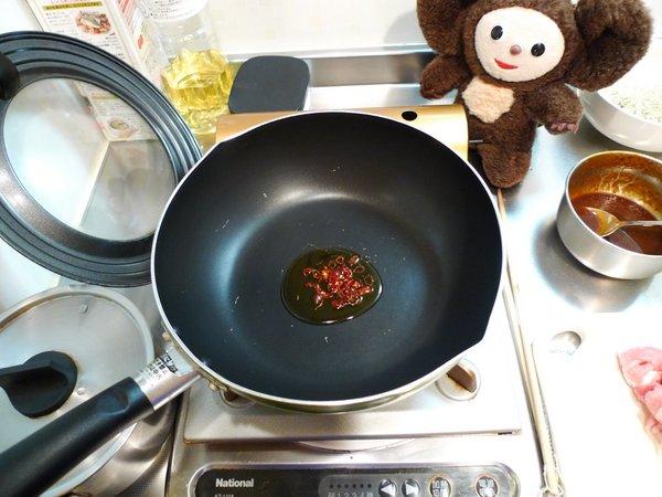 豚肉味噌炒め丼の作り方(1)