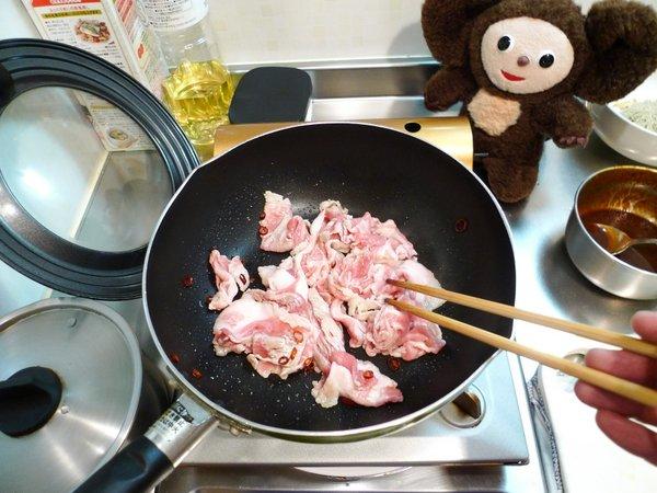 豚肉味噌炒め丼の作り方(2)