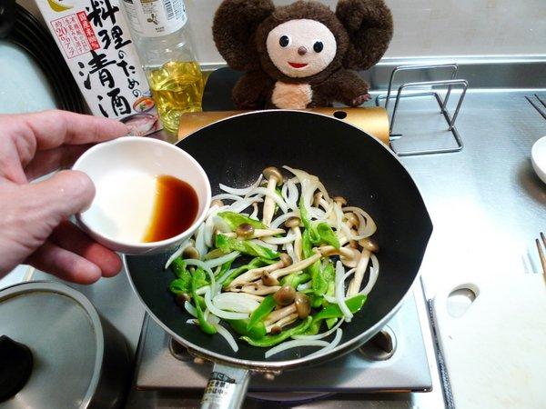ピーマンとシメジの卵炒め作り方(1)