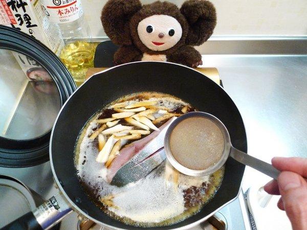 ハマチ煮付けの作り方(2)