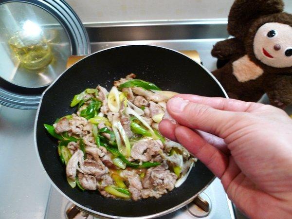 豚ネギ塩炒め丼の作り方(2)