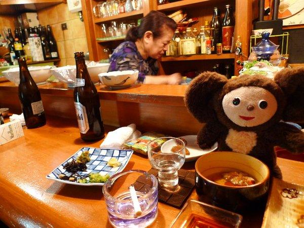 酒房京子 京子さん