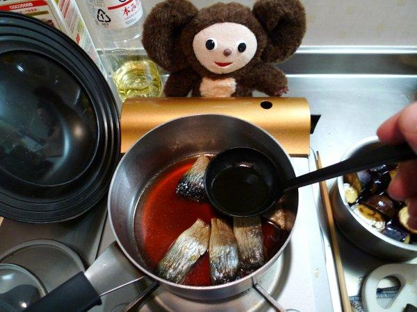 にしんとナスの炊合せ作り方(6)