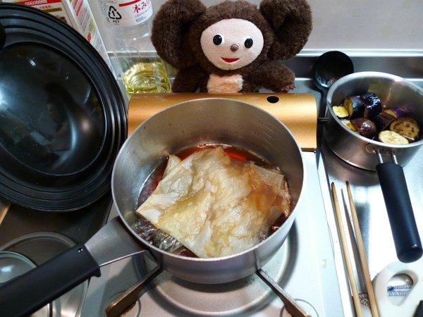 にしんとナスの炊合せ作り方(7)