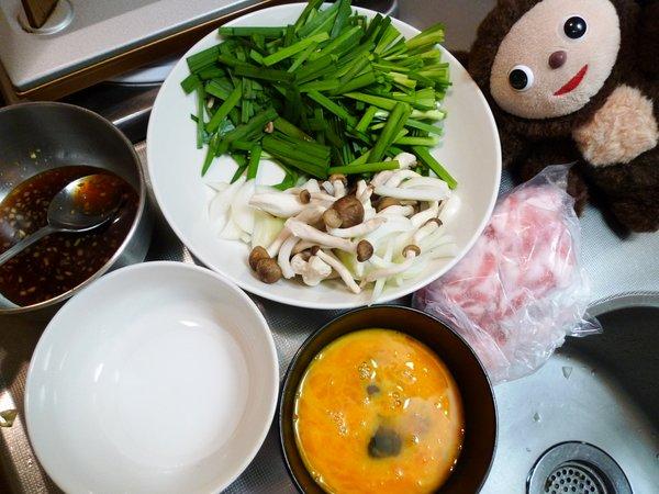 豚肉のニラ玉の作り方(1)