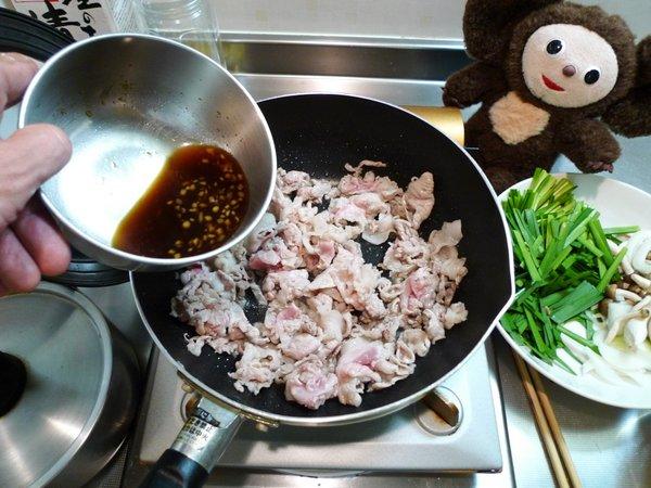 豚肉のニラ玉の作り方(2)