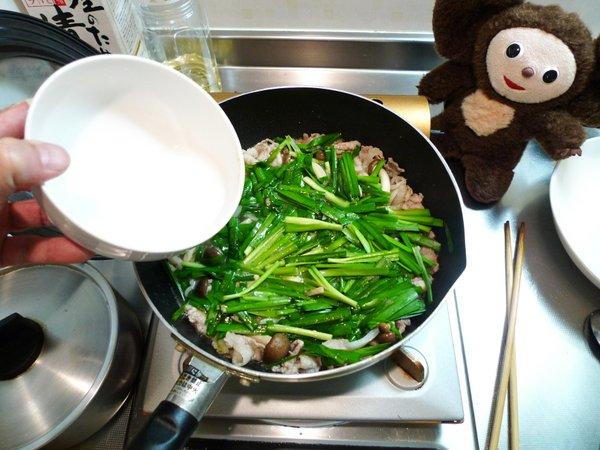 豚肉のニラ玉の作り方(4)