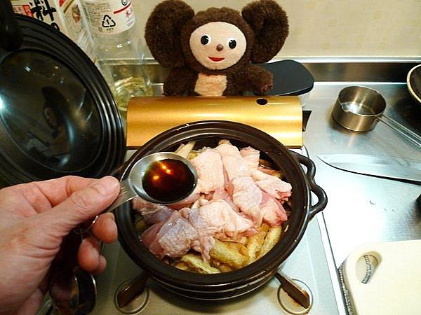 鶏めしの作り方(3)