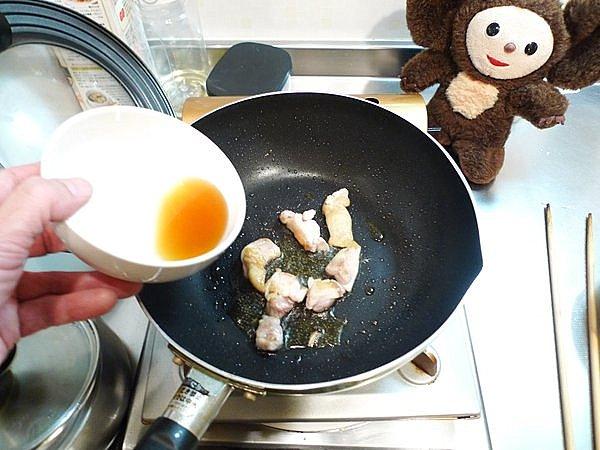 親子炒めの作り方(1)