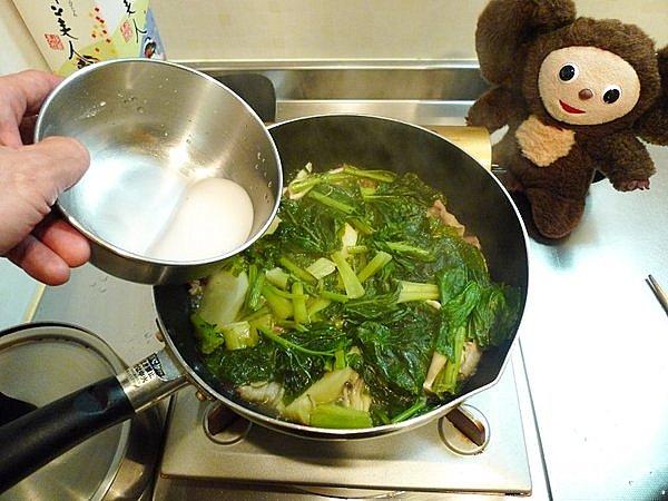 豚カブ炒め丼の作り方(4)