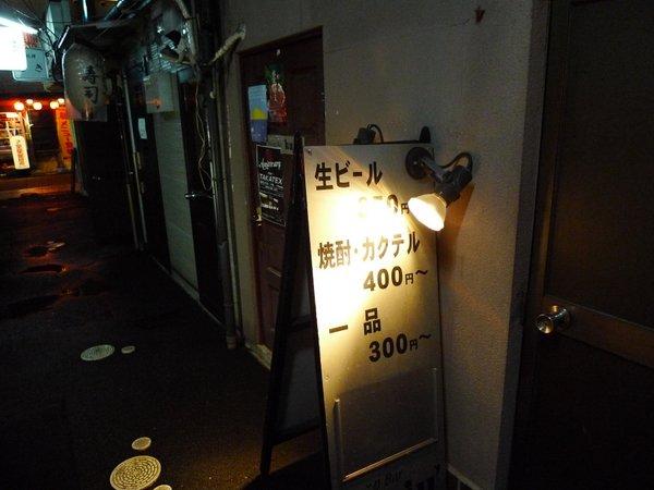 京都 Kaju