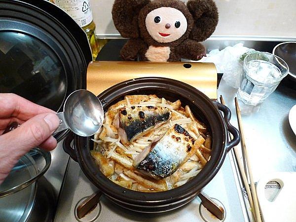 サバご飯の作り方(3)