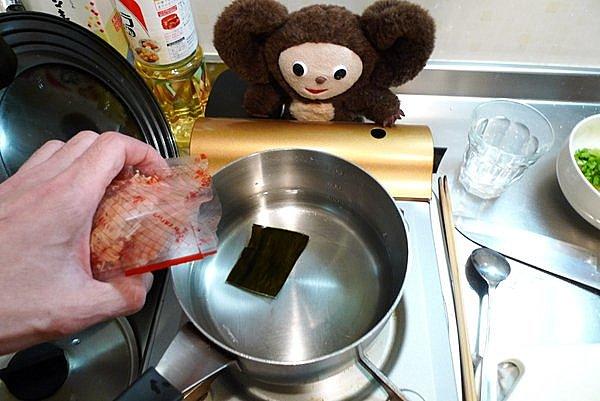 カブと豚肉煮作り方(4)