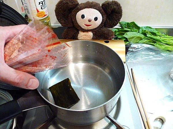 鶏肉入りの大根煮作り方(1)
