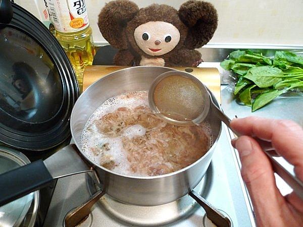 鶏肉入りの大根煮作り方(2)