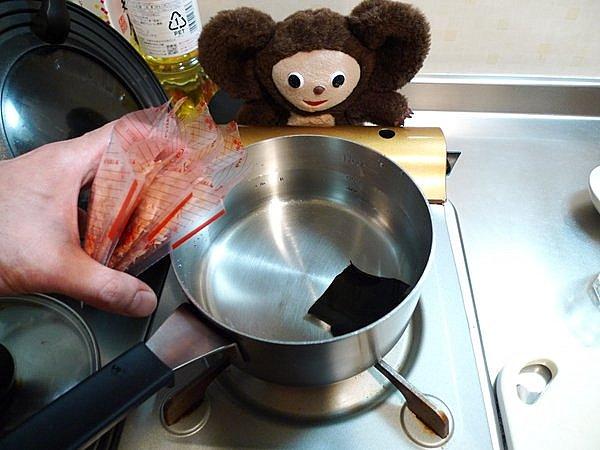 肉豆腐作り方1