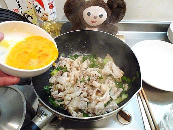 豚肉の卵炒め作り方3