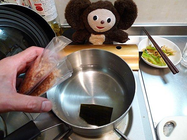 鶏とカブのあんかけ煮作り方4