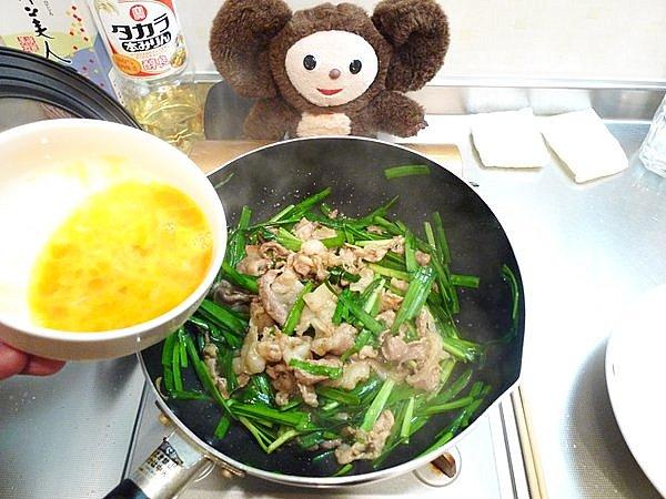豚玉ニラ炒めの作り方4