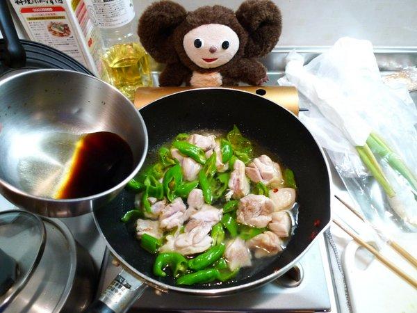 白菜と鶏肉のクッタリ煮作り方(2)