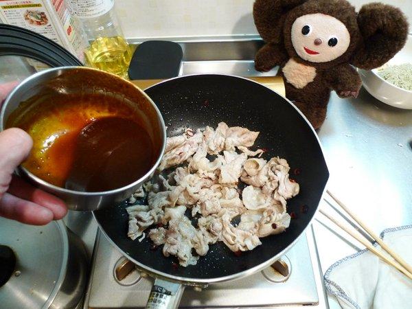 豚肉味噌炒め丼の作り方(3)