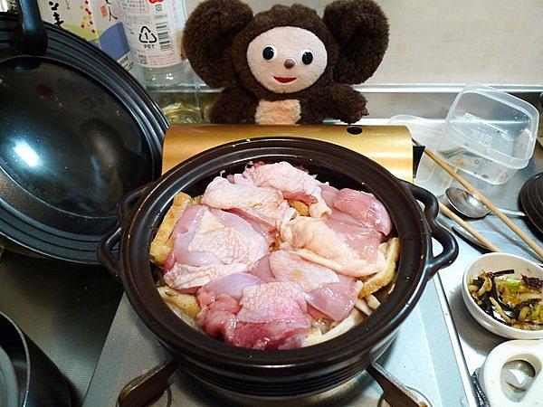 鶏めし 作り方