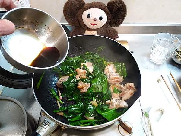 鶏肉のポパイ炒め 作り方