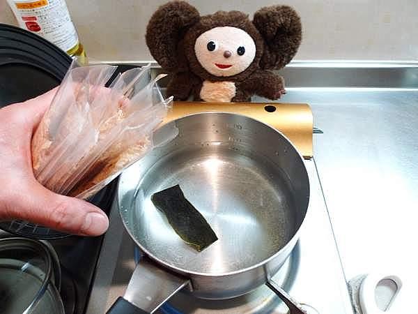豚の肉吸い 作り方