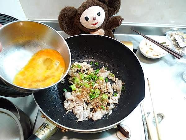 豚肉の卵炒め 作り方