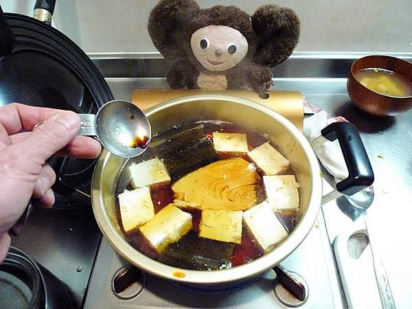 生節と豆腐の煮物 菜の花添え 作り方