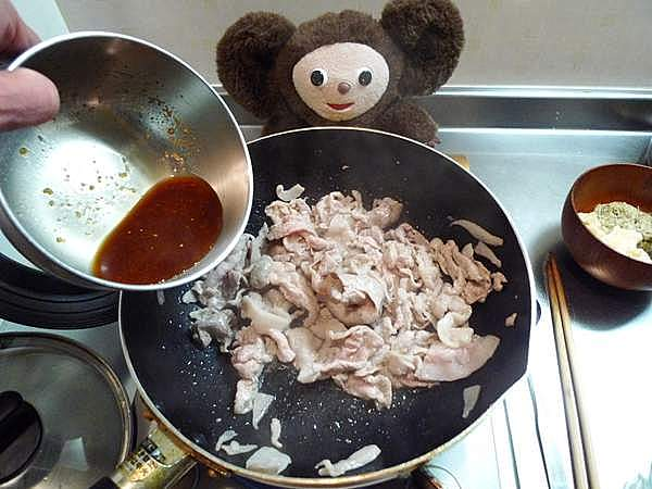 豚肉と水菜の卵炒め 作り方