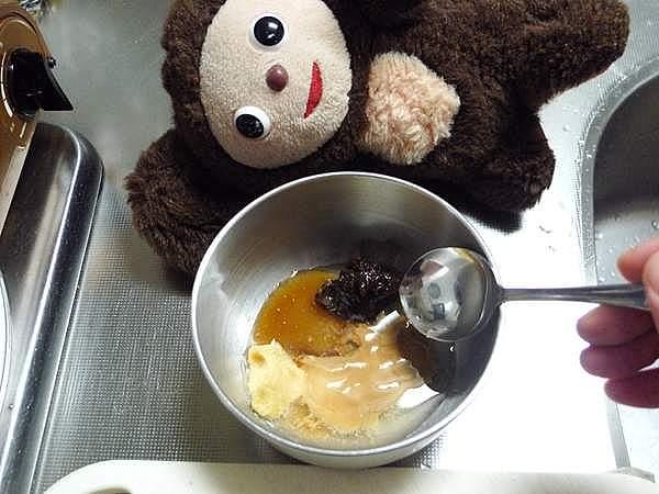 ゲソのわた味噌炒めうどん 作り方