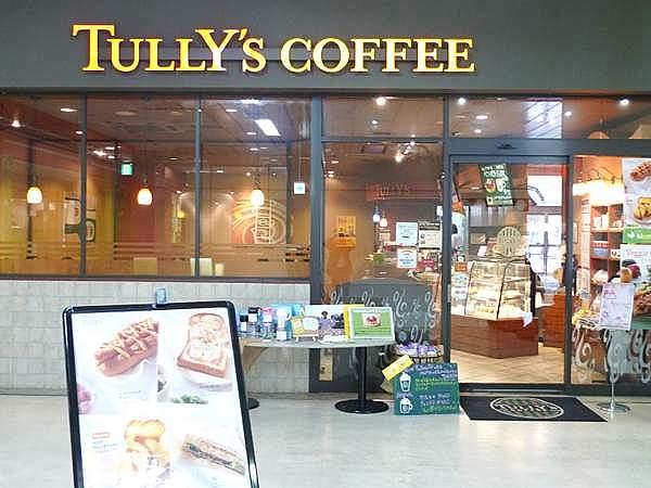 郡山 タリーズコーヒー