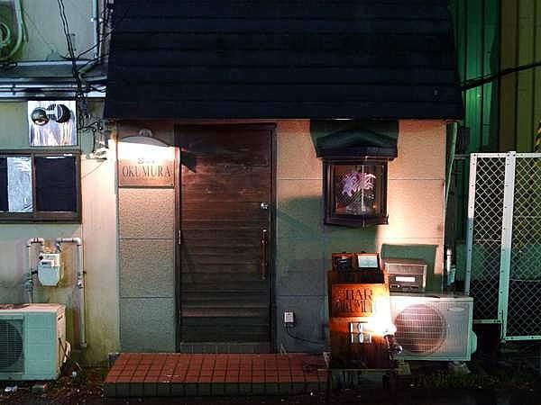 郡山 OKUMURA