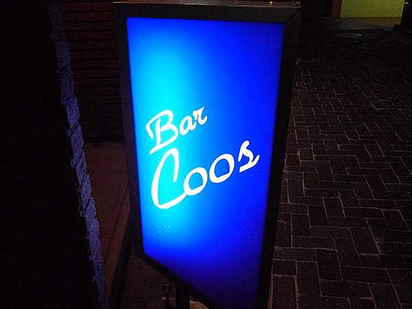 Bar Coos