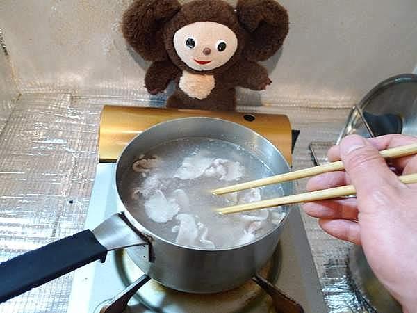 豚肉と水菜の吸い物 作り方