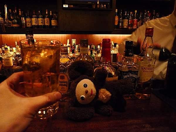 樹's Bar