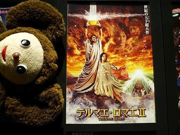 映画を観に行った。