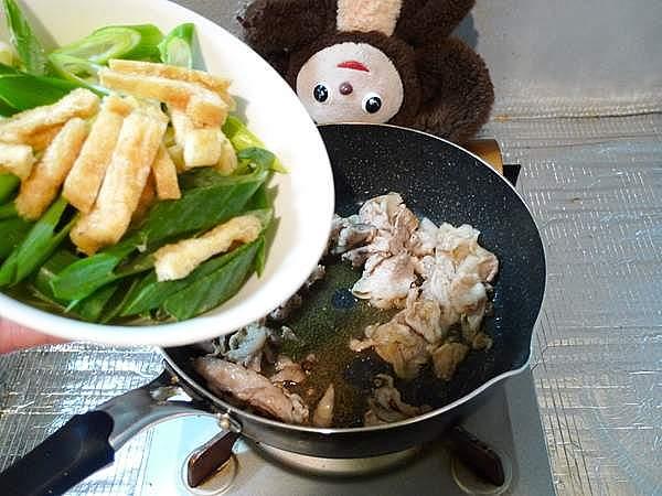 豚ネギ塩炒め 作り方