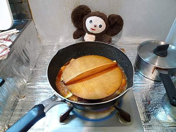 和風マーボー茄子 作り方