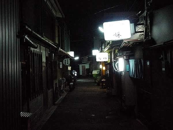 京都大宮飲み屋街